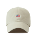 """This washing baseball cap features a tiny 2D embroidered USA patch at front, a stitched flipper at wearer's back side. Interior includes printed taping and a moisture absorbing sweatband. The six panel construction features breathable eyelets with a curved visor and button at top. Open back has an adjustable strapback.   - Style: Curved visor baseball cap - Material: Made of 100% 14""""Twill - Color: Beige - Size: 56.5~58.5 cm Adult free (Strap adjustable) - Feature: Flipper Washing USA ballcap - Country of manufacture: Made in VIETNAM - Have a closure behind to increase/decrease size. Beige  Notes: Due to the light and screen setting difference, the item's color may be slightly different from the pictures. Please allow slight dimension difference due to different manual measurement."""