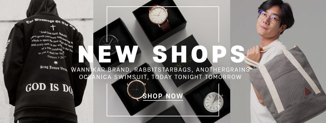 New Shop 14 Feb 18