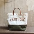 Canvas Handbag Dimension: Width x Height x Base (cm.) 28 x 17 x 8  สามารถแจ้งข้อความที่อยากปักได้ที่ช่องข้อความเพิ่มเติมถึงร้านค้า ในขั้นตอนการสั่งซื้อได้เลยนะคะ  #canvasbags #madetoorderbags #bag #bags #handbag #handbags #nametag #กระเป๋า #กระเป๋าถือ #กระเป๋าสะพาย #กระเป๋าผู้หญิง #กระเป๋าผ้า