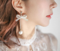 ต่างหู Lace Ribbon Korea ขนาด: 8 ซม. วัสดุ: โลหะอัลลอย (ตรงโบว์เป็นโลหะนะค ไม่ใช่ผ้าค่ะ) ========== จัดส่ง จ-ศ ตัดรอบ 8.00น