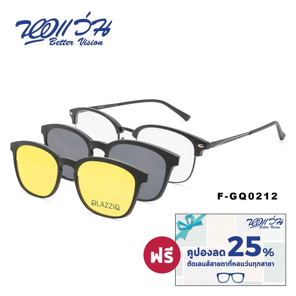 กรอบแว่น,Eyeglasses,Frame,แว่นตา,แว่นกันUV,Glazziq,Sunwear,แว่นกันแดด,แว่น,Hipster,Slowlife,Trendy