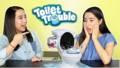 เพิ่มความอบอุ่น สร้างความสัมพันธ์ให้แน่นแฟ้น หรือ จะนำไปใช้สังสรรค์สำหรับงานปาร์ตี้ในหมู่เพื่อน แบบฮากันสุดๆ ด้วย Toilet Trouble ที่จะช่วยให้คุณลูกค้ามีเวลาสนุกร่วมกัน สร้างกิจกรรมสุดหรรษาไปกับครอบครัว หรือ คนพิเศษของคุณค่าา   🔰วิธีเล่น: ผู้เล่นจะผลัดกันหมุน ม้วนกระดาษข้างโถ ซึ่งระบุจำนวนที่ต้องกดโถชักโครก ซึ่งการกดชักโครกนั้น มีโอกาสที่จะโดนน้ำจากโถฉีดใส่หน้าให้เลอะเทอะ ผู้เล่นคนใดโดนน้ำฉีดใส่หน้า แพ้ค่า🔰 วิธีใช้: ใส่ถ่านAA 2 ก้อน ขนาด: 9x22 ซม. วัสดุ : พลาสติก ABS