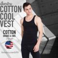 เสื้อกล้ามชาย Cotton Cool Vest สีดำ  เสื้อกล้าม Cotton Cool Vest เย็บจาก Combed Cotton Grade A 100% นำเข้าจากอเมริกา นุ่ม ลื่น ใส่สบาย ตัวเสื้อมีความยืดหยุ่น ทำให้เวลาใส่ แล้วเคลื่อนไหวได้อย่างมีอิสระ  เนื่องด้วยเป็น Cotton Grade A 100% จาก USA ทำให้เสื้อกล้ามซึมซับเหงื่อได้ดี และ ระบายเหงื่อได้ดี  เนื้อผ้ามีความยืดหยุ่น ขยายตามรูปทรงผู้ใส่ ไม่อึดอัด ไม่รัด เหมาะกับการใส่เป็นเสื้อทับเพื่อดูดซับเหงื่อ หรือใส่ในวันสบายๆ  เสื้อกล้ามชาย Cotton Cool Vest สีดำ - Combed Cotton แท้ นุ่มสบาย นำเข้าจาก USA - เส้นด้ายเนียนนุ่ม ไม่เป็นขุย - เนื้อผ้ามีความยืดหยุ่น เหมาะกับกิจกรรมระหว่างวัน