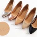 รองเท้าหนังแกะ ส้นสูง 2 นิ้ว สูงกำลังดี ผลิตจากหนังแท้ทั้งคู่ หนังนิ่มม ใส่สบายสไตล์ส้นสูง  size : 33 - 42  (*อยากได้สีอื่น เลือกสีหนังสั่งตัดได้ >> กรุณาติดต่อทางร้าน)