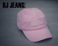 หมวกผ้าลูกฟูก ลายปักตัวอักษร สีชมพู One Size