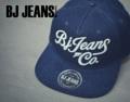 หมวก Snapback ผ้า Cotton Twill ปักตัวอักษรนูน One Size