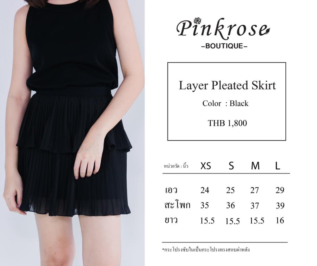 Pinkrose,Boutique