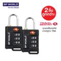 กุญแจล็อค กระเป๋าเดินทาง 3 รหัส มาตรฐาน TSA รุ่น K004 (ราคาพิเศษ 2 ชิ้น 499 บาท )  ขนาด : 3 x 1.5 x 6.5 ซม. (กว้าง x ลึก x สูง)  รายละเอียดสินค้า  - กุญแจล็อคกระเป๋าเดินทาง 3 รหัส รุ่น K004 ใช้สำหรับล็อคหัวซิปกระเป๋าทุกชนิด ช่วยปกป้องสัมภาระด้านในจากการถูกโจรกรรม  - ได้รับการยอมรับจาก TSA (Transportation Security Administration)  - วัสดุแข็งแรง ทนทาน