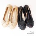 Model: Annet Color: Beige & Black  รองเท้าบัลเล่ต์ขอบยางยืด ใส่แล้วกระชับเท้เหมาะสำหรับลูกค้าที่เท้าผอม เพราะยางยืดจะช่วยทำให้รองเท้าไม่หลุด และลูกค้าที่หน้าเท้ากว้าง เนื่องจากด้านข้างสามารถยืดหยุ่นได้ดีค่ะ  สอบถามเพิ่มเติมหรือสั่งซื้อสินค้าได้ที่ Line ID: mindcombu  #ballet shoes #leather shoes #ballet flat