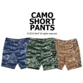 "Camo Shorts กางเกงขาสั้น ลายพราง เนื้อผ้าดี ไม่แข็ง ใส่สบายค่า  Price: 490฿ Size: S,M,L,XL  S - รอบเอว 30"" ความยาว 17.5"" M - รอบเอว 32"" ความยาว 18"" L - รอบเอว 34"" ความยาว 18"" XL - รอบเอว 36"" ความยาว 18""  #กางเกงลายทหาร #ลายทหาร #ลายพราง #camo #camouflage  #morf_clothes"