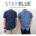 "Stay Blue เสื้อเชิ้ตแขนสั้น ผ้าคอตต้อน สไตล์ญี่ปุ่น  ใส่สบาย เหมาะกับอุณหภูมิเดือดๆช่วงนี้มากค่า มี2สีค่ะ (น้ำเงิน,ฟ้า)   Size: S,M,L,XL  S ไหล่ 16"" รอบอก 39"" ยาว 29"" M ไหล่ 17"" รอบอก 40"" ยาว 30"" L ไหล่ 18"" รอบอก 42"" ยาว 31"" XL ไหล่ 19"" รอบอก 44"" ยาว 32""  สอบถามรายละเอียดเพิ่มเติมได้นะคะ  แอดมินยินดีตอบทุกคำถามค่า ^^  Instagram:  instagram.com/morf_clothes  Facebook:  www.facebook.com/morf.clothes   #chill #beach #ทะเล #summer #minimal #hipster #japan #Stay Blue Shirt เสื้อเชิ้ต แขนสั้น สไตล์ญี่ปุ่น #morf_clothes"