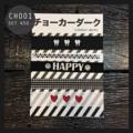 chocker dark NACKLESS ใส่สวยไม่ซำ้ มีให้เลือก หลาย style สำหรับสาวๆ ที่ชอบ mix & match   1 set = 5 chocker -------------------------------------- line id : Deesweetdrug