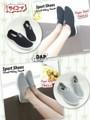 รองเท้าผ้าใบแฟชั่นสุดฮิต ทรงSport วัสดุผ้าตาข่าย ระบายอากาศได้ดี แต่งโลโก้ S ด้านหน้าแบบเก๋ๆ พื้นรองเท้ายึดเกาะแน่น สวยมากๆคะ  มี 2 สี เทา , ดำ  ขนาด : 36 - 40 ไซส์ปกติ ( รองเท้าผ้าใบ )  สูงหน้า 1.5 ซม. , ส้นสูง 2 ซม. รหัสสินค้า : FL44048 ราคา : 430 บาท (EMS +70) รับตัวแทนจำหน่าย  🎀วิธีสั่งซื้อ🎀 👉ก้อปรูปพร้อมราคาส่งมาที่  Line🆔 : Vivifullshops 📲 http://line.me/R/ti/p/~vivifullshops 👍💕💕💕💕💕💕💕💕💕💕💕👍  🚚 จัดส่งสินค้าทุกวันจันทร์ ถึง ศุกร์คะ แจ้งโอนวันนี้ ส่งวันถัดไป ลทบ. 2-5 วันทำการ 👉Ems 1-3 วันทำการ จะช้าหรือเร็วขึ้นอยู่กับระยะทางๆ  และการทำงานของเจ้าหน้าที่  * ทางร้านไม่รับเปลี่ยนคืนสินค้านะคะ ยกเว้นจัดส่งผิดแบบ  #รองเท้า #รองเท้าแฟชั่น #รองเท้าผ้าใบ #นำเข้า #พร้อมส่ง #พรีออเดอร์ #ราคาส่ง #ปลีก #ลดราคา #ตามหา #รับตัวแทน #shoes #Sale #สต๊อกเอง #ถูกชัวร์ #viviผ้าใบ