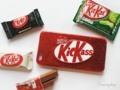 ✨🍑KicKass case 🍫✨ เคสเก๋ๆเลียนแบบ โลโก้ KitKat  แนวๆไม่เหมือนใคร ทางร้านสั่งตัดโลโก้มาเป็นพิเศษ  มีอีกหลายแบบเลยจ้า :) เฉพาะร้านเราร้านเดียวเท่านั้นค่าา  ตัวเคสเป็นซิลิโคนคลุมรอบเครื่อง พื้นหลังเป็นกลิตเตอร์สีแดง  แต่ถ้าอยากได้พื้นสีอื่นสั่งได้เลย  สอบถามเพิ่มเติมที่ Ask to seller ได้เลยค่า     #glittercasebytracery #traceryshop